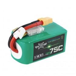 Acehe 5S 1300mAh 75C Lipo Battery