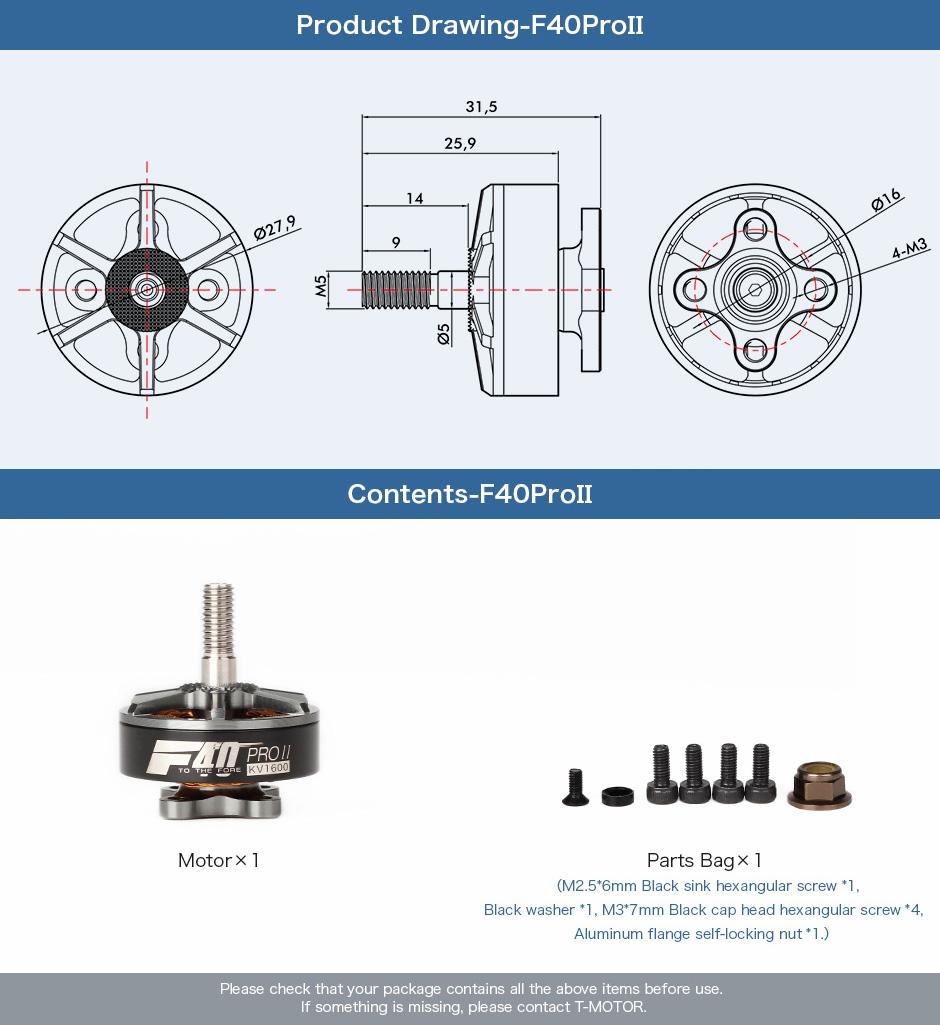 T motor F40 PRO II