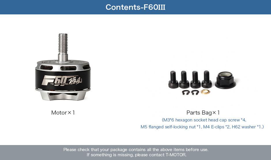 T-Motor F60III 2350KV
